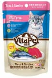 Cat Food Pouch - Tuna & Sardine (Kitten) 85g