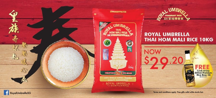 Royal Umbrella rice
